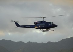 Flying Away (mikecogh) Tags: suva fiji helicopter flight blades mountains