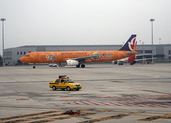 B-MAJ Airbus A321 Air Macau (@Eurospot) Tags: shanghai pvg airmacau bmaj airbus a321