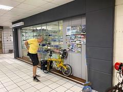 台北東方模型.老包來發紅包 (nk@flickr) Tags: friend taipei 20200123 台北 cycling taiwan 台湾 bobby 台灣 iphone11probackdualwidecamera425mmf18
