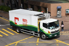Hong Kong - Vita Milk - VT4062 (Howard_Pulling) Tags: hk truck hongkong milk vita vitamilk lorry