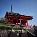 Templo Kiyomizu, Kioto