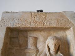 Funerary stele of Lysandra - inscription (dimitar.illiev) Tags: funerary stele greek inscription ancient roman art lysandra smyrna asia minor