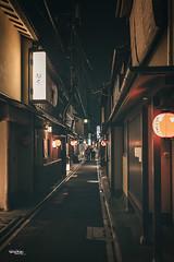 Japan-2b-136-Kyoto (daviddreuxphotocrea) Tags: japan kyoto 日本 japon 京 street alley ruelle rue dark sombre