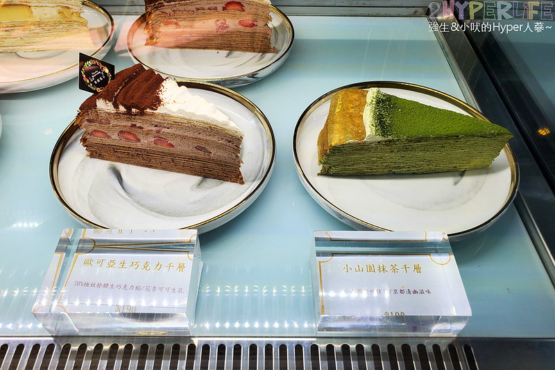 49438197411 64442b9e1a c - 只在周末營業的千層蛋糕甜點店!平日來還吃不到,香緹果子Circus就在大坑口呦~