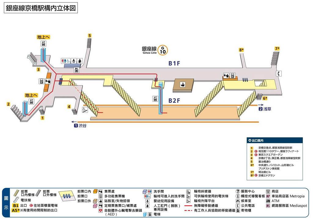 【東京車站住宿推薦】東京京橋雷姆飯店 房內有按摩椅免費使用!門口就是京橋站,鄰近寶町站往返成田機場.羽田機場很方便。Remm Tokyo Kyobashi/東京車站飯店推薦 @J&A的旅行