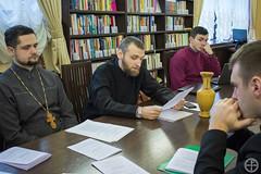 """Научно-практическая конференция """"Социум и Христианство"""""""