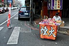桃園市_12 (Taiwan's Riccardo) Tags: 2020 taiwan digital color dc sigmadp2x sigmalens x3foveoncmossensor fixed 242mmf28 桃園縣 桃園市 chinesenewyear