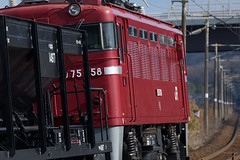 75-758 (Kuro-Shiro) Tags: ed75 loco railway freight d810 nikon