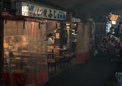 Japan - Tokyo (SergioQ79 - Osanpo Photographer -) Tags: japan tokyo restaurant people girl woman umbrella sign nikon street d7200 april 2019 urban exploring explore asia happyplanet asiafavorites