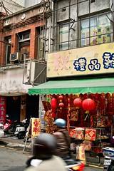 桃園市_5 (Taiwan's Riccardo) Tags: 2020 taiwan digital color dc sigmadp2x sigmalens x3foveoncmossensor fixed 242mmf28 桃園縣 桃園市 chinesenewyear