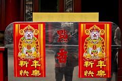 文昌宮_20 (Taiwan's Riccardo) Tags: 2020 taiwan digital color dc sigmadp2x sigmalens x3foveoncmossensor fixed 242mmf28 桃園縣 桃園市 chinesenewyear 文昌宮