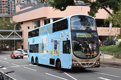 Kowloon Motor Bus AVW83 LZ4519 (Howard_Pulling) Tags: kmb hk hongkong bus buses