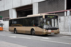 Kowloon Motor Bus AVC19 PG3799 (Howard_Pulling) Tags: hk hongkong bus buses volvo b7rle mcv training