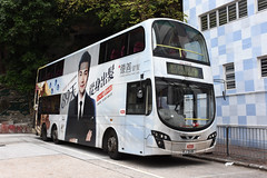 Kowloon Motor Bus AVBWU252 RJ2681 (Chinese Essence Hair Care) (Howard_Pulling) Tags: kmb kowloon souk busterminal volvo right wright hk hongkong bus buses csw