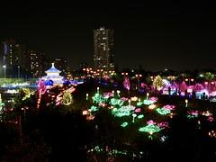 Happy Chinese New Year (alobos life) Tags: fesiluz festival internacional de luces china en chile parque la familia quinta normal santiago