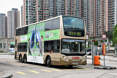 Kowloon Motor Bus ATE70 LD8968 (Howard_Pulling) Tags: kmb hk hongkong bus buses