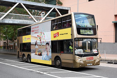 Kowloon Motor Bus ATE214 LR7587 (Howard_Pulling) Tags: kmb kowloon bus buses 82k shatin