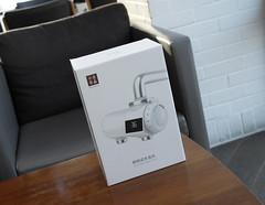 Xiaomi Hot Water (TheBetterDay) Tags: xiaomi hot water