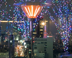 From the terrace of Tokyu Plaza (sapphire_rouge) Tags: shibuya tokyo illumination nightview 渋谷