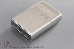 Zippo Movie Besson 1996-11 K-XII Das Funfte Element 1997 Le Cinquième Elément by Luc Besson with Bruce Willis and Gary Oldman Reg 250 High Polish Chrome (Pastis57) Tags: collection zippo pastis57 pastis pascal tissier lighter accendino feuerzeug mechero briquet zippoライター cigarette 打火机 upaljač 打火機 легче ljusare tändare cinéma kino movie film cinema hollywood studio actor acteur star production luc besson das funfte element le cinquième elément bruce willis gary oldman the fifth