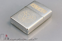 Zippo Movie Besson 1997-01 A-XIII Das Funfte Element 1997 Le Cinquième Elément by Luc Besson with Bruce Willis and Gary Oldman Reg 200 Brushed Chrome (Pastis57) Tags: collection zippo pastis57 pastis pascal tissier lighter accendino feuerzeug mechero briquet zippoライター cigarette 打火机 upaljač 打火機 легче ljusare tändare cinéma kino movie film cinema hollywood studio actor acteur star production luc besson das funfte element le cinquième elément bruce willis gary oldman the fifth