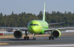 S7 Airlines, VQ-BCH, Airbus A320-271N at NRT, Toyomi Shinonomeno-oka (tokyo70) Tags: japan travel tour s7airlines a320