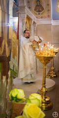 32-е Воскресение по Пятидесятнице