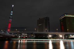 PS1R2517 (Zengame) Tags: chinesenewyear dcs1r lmount lumixs lumixs24105mm lumixs24105mmf4 lumixs24105mmf4macroois lumixs1r lumix lマウント panasonic sr24105 s1r sumidariver sumidagawa akakusa architecture illuminated illumination japan landmark river sky skytree tokyo tokyoskytree tower スカイツリー パナソニック ルミックス 日本 春節 東京 東京スカイツリー 浅草 空 隅田川 東京都