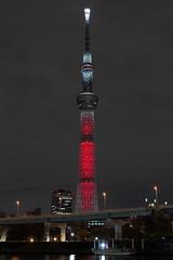 PS1R2529 (Zengame) Tags: chinesenewyear dcs1r lmount lumixs lumixs24105mm lumixs24105mmf4 lumixs24105mmf4macroois lumixs1r lumix lマウント panasonic sr24105 s1r sumidariver sumidagawa akakusa architecture illuminated illumination japan landmark river sky skytree tokyo tokyoskytree tower スカイツリー パナソニック ルミックス 日本 春節 東京 東京スカイツリー 浅草 空 隅田川 東京都