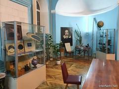 Астрономічна обсерваторія і музей КНУ 11 Ukraine  InterNetri
