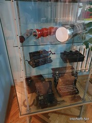 Астрономічна обсерваторія і музей КНУ 05 Ukraine  InterNetri