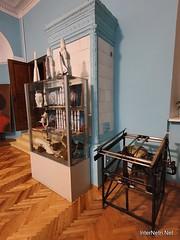 Астрономічна обсерваторія і музей КНУ 14 Ukraine  InterNetri