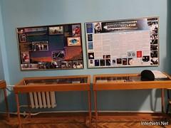 Астрономічна обсерваторія і музей КНУ 09 Ukraine  InterNetri