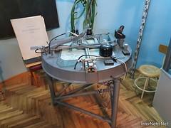 Астрономічна обсерваторія і музей КНУ 04 Ukraine  InterNetri