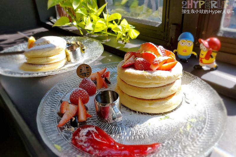 最新推播訊息:勤美誠品附近高質感下午茶甜點店