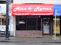 Hinn Ramen (knightbefore_99) Tags: japanese japan ramen noodles tasty vancouver commercialdrive thedrive awesome soup eastvan hinn red lunch art asian cool city best