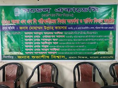 "7.SSC ,Farewell & Yearly Milad 2020 • <a style=""font-size:0.8em;"" href=""http://www.flickr.com/photos/129894163@N05/49453342082/"" target=""_blank"">View on Flickr</a>"