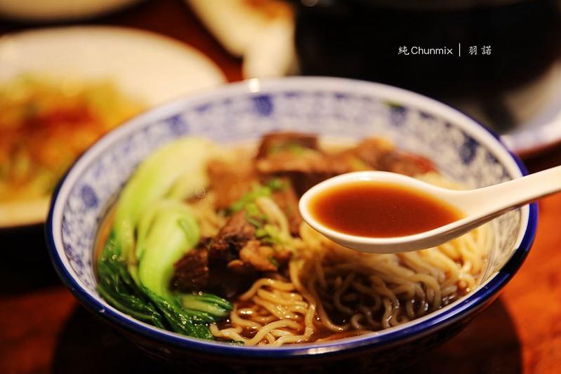 純Chunmix大安台合菜推薦131