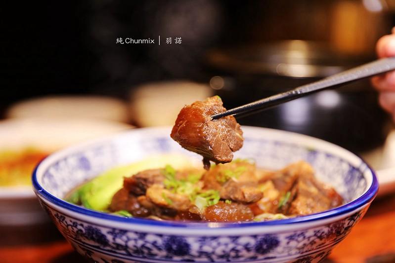 純Chunmix大安台合菜推薦113