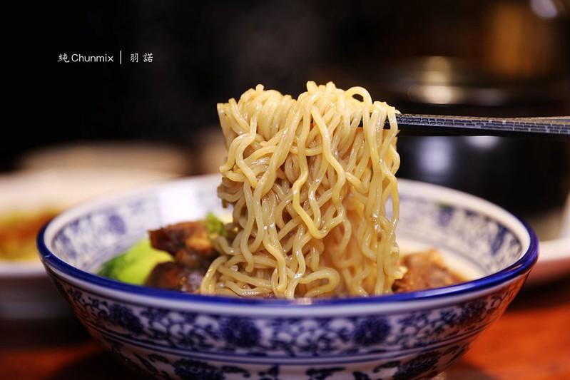 純Chunmix大安台合菜推薦120