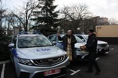 26/01/2020 - Освящение автомобилей Департамента охраны