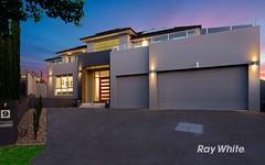 9 Kentridge Place, Bella Vista NSW