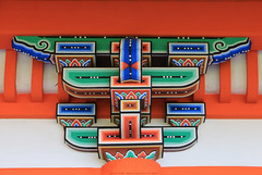 Kiyomizu-dera (Rick & Bart) Tags: kiyomizudera temple 清水寺 ancient historic unescoworldheritagesite higashiyamadistrict japan nippon 日本 rickbart city landoftherisingsun rickvink canon eos70d kyoto 京都市 architecture colour