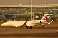 A7-CGC (GH@BHD) Tags: a7cge gulfstream gulfstreamaerospace g650 g650er qatarexecutive zurichairport zurich zrh lszh kloten wef wef2020 aircraft aviation bizjet corporate executive