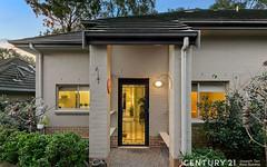 13/124-130 Shepherds Drive, Cherrybrook NSW