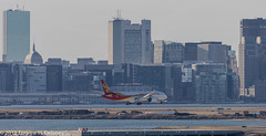 Hainan Airlines, Hainan Airlines Group, B-1345, 2017 Boeing B787-9 Dreamliner, MSN 38781, LN 628 (Gene Delaney) Tags: hainanairlines hainanairlinesgroup b1345 2017boeingb7879dreamliner msn38781 ln628
