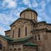 Gelati Monastery - Georgia