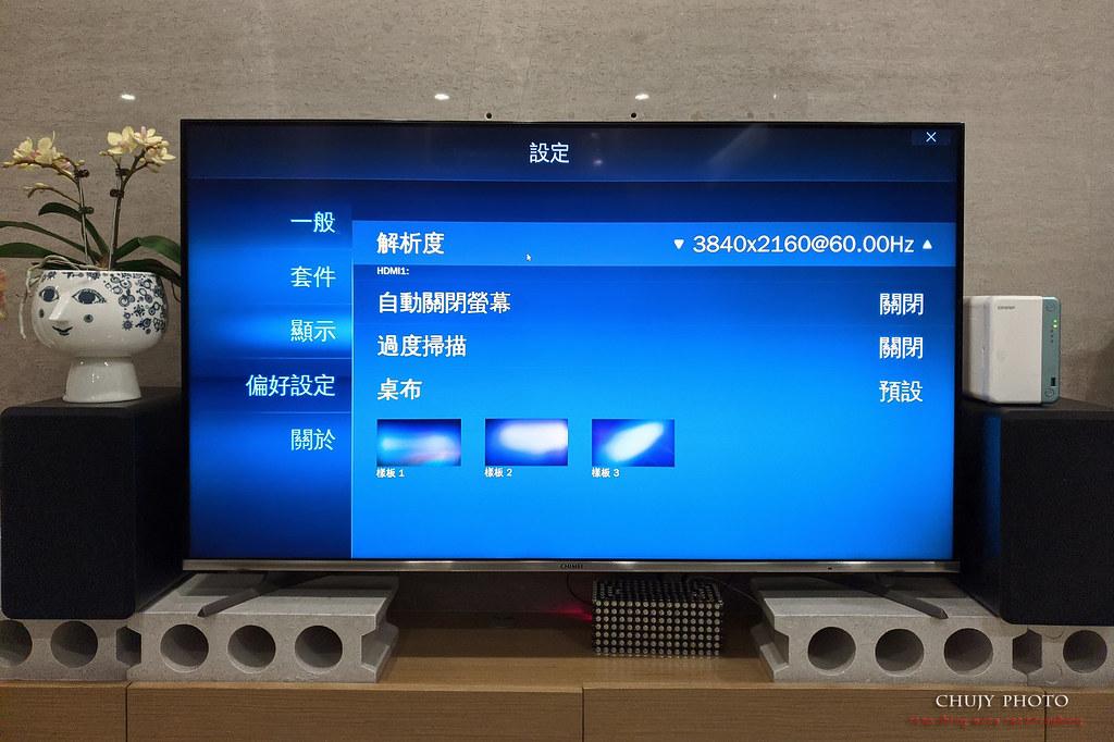 (chujy) QNAP TS-251D 斜槓的NAS:資料備份,影音享受的多重服務 - 10
