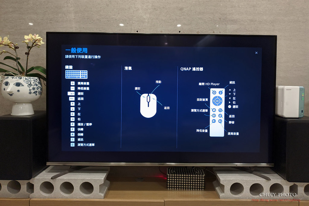 (chujy) QNAP TS-251D 斜槓的NAS:資料備份,影音享受的多重服務 - 11