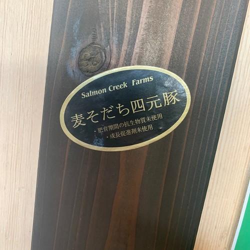 ぶた丼とパンのお店 Bamboo(バンブー)おいしさの秘密麦そだち四元豚
